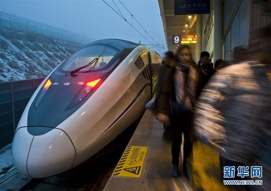 新疆铁路年旅客发送量突破3000万人次