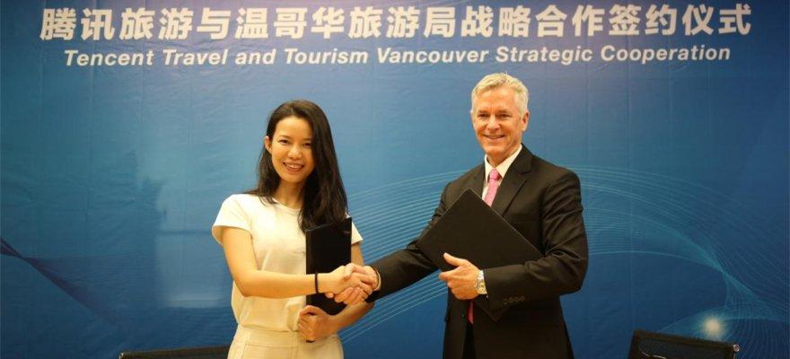 """""""温哥华旅游局与腾讯旅游签订战略合作协议"""""""