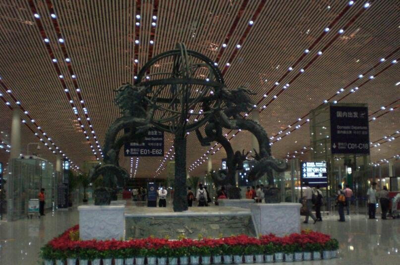 自助行李托运、停车楼手机支付 首都机场服务更智能