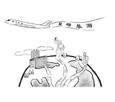 【全域旅游大词汇】民俗旅游