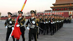最美中国红 天安门升旗仪式