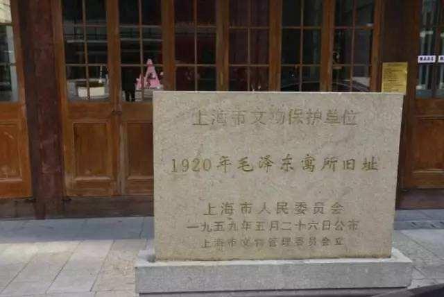 上海发布5条红色微旅行线路 多种互动可参与