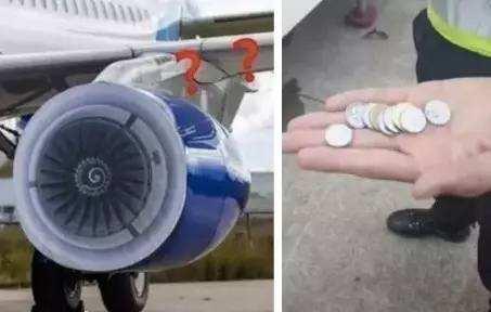 老太向飞机发动机投硬币构成违法 坐飞机这些事也不能做