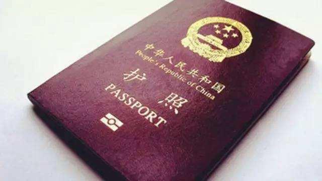 中国护照正式享受新西兰自助通关 全程只需10秒