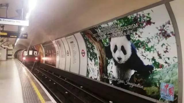 """""""美丽中国""""国家旅游品牌亮相伦敦地铁"""