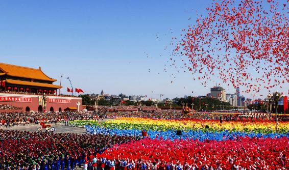 北京:国庆节前预计连堵4天 将启动高等级疏导方案