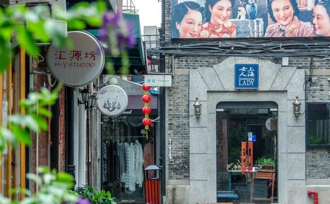 上海最有代表性的老弄堂,本是艺术街区现在商业化严重