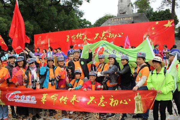 """广州打造 """"革命传承 不忘初心""""红色之旅"""