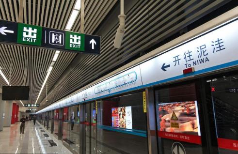 """北京地铁站频有""""医托""""行骗 专选外地求医乘客"""
