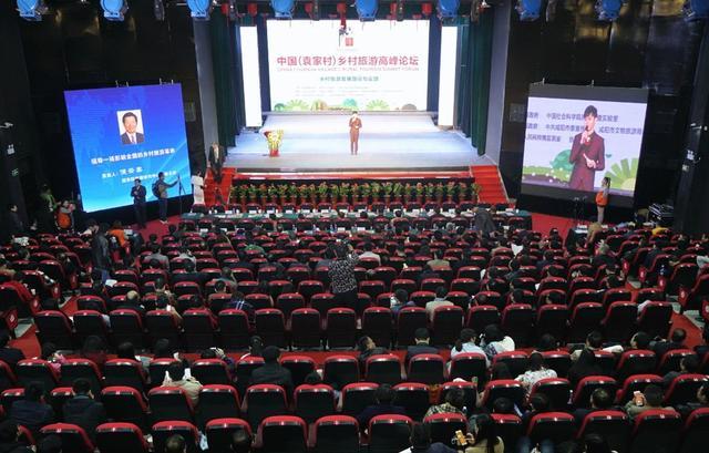 中国乡村旅游发展指数报告:去年乡村旅游人次达13.6亿