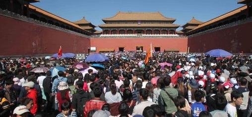 国庆预计超7亿人次出游 旅游收入将达5900亿元