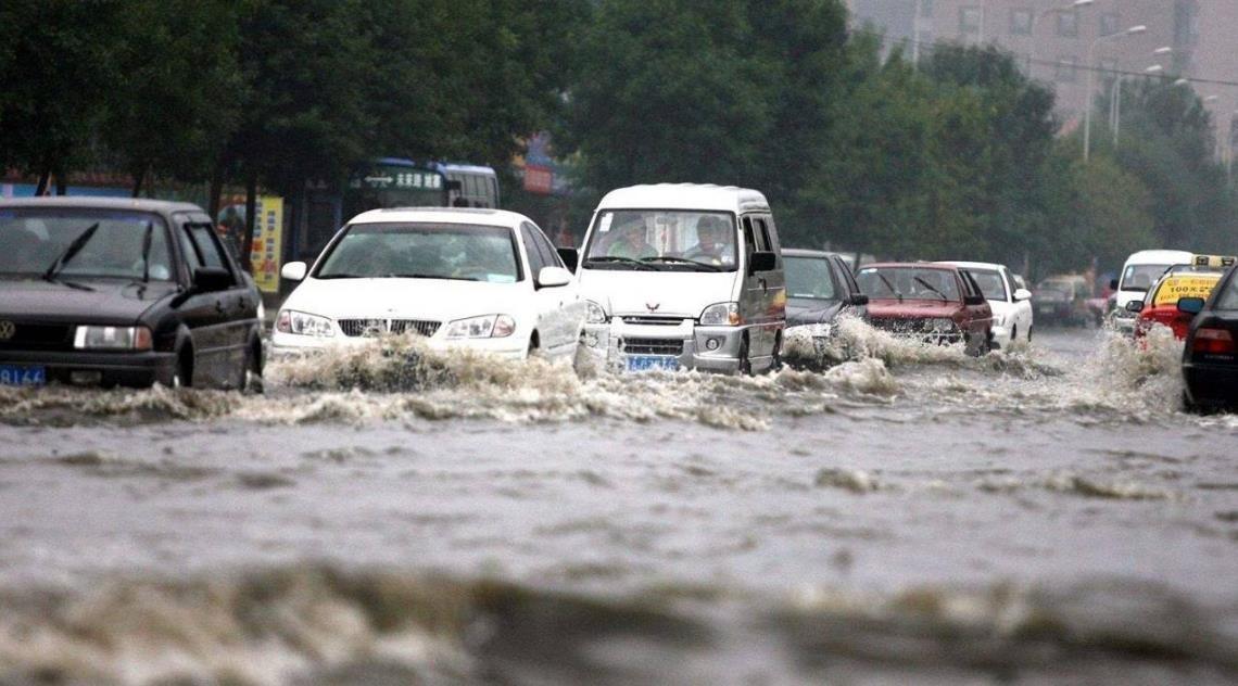 中央气象台:山西陕西四川等地暴雨蓝色预警