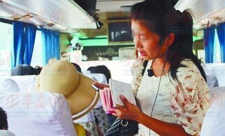 云南副省长参团旅游 也被购物商店强迫消费