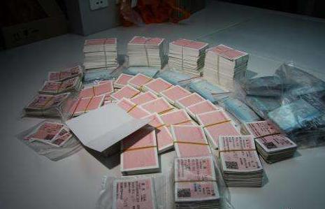 上海破特大制售假车票案 缴获伪造票近万张