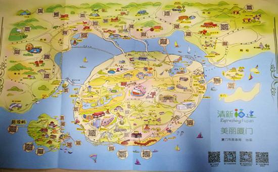 厦门发布全省首张二维码手绘地图
