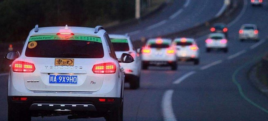 中国自驾车旅游2020年市场规模或突破万亿元