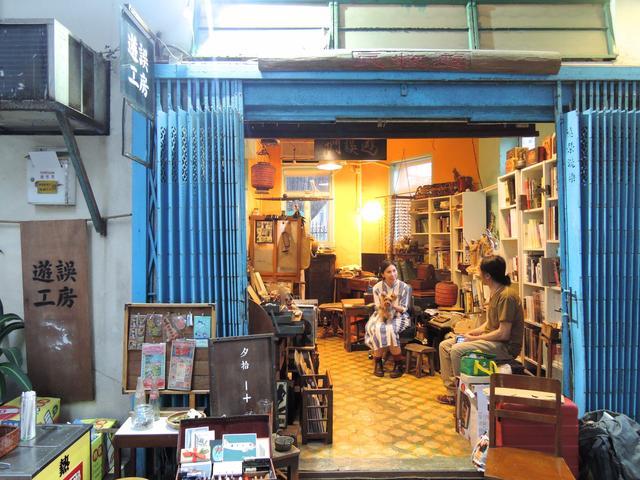 """跟随当地人漫步""""旧城中环"""",读懂多样香港"""