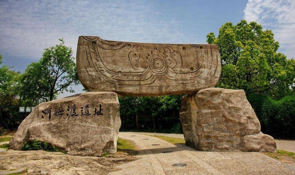 河姆渡等7处遗址入选浙江省省级考古遗址公园