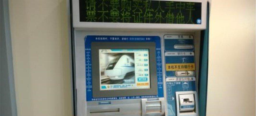 香港居民春运期间可凭回乡证自助取票