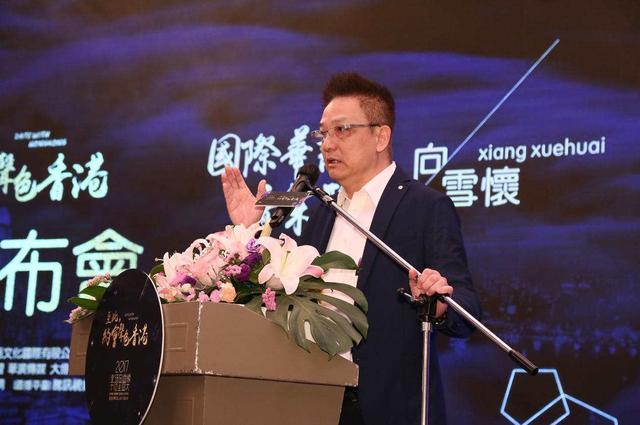 2017华语金曲奖不忘初心,秉持音乐之本