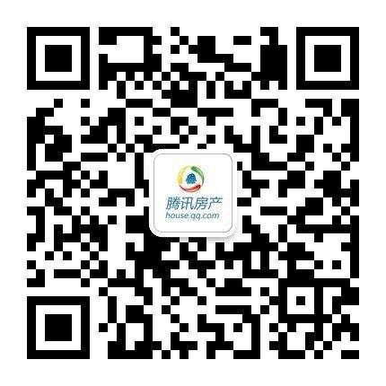 关注腾讯房产马鞍山站官方微信 了解最新房产资讯