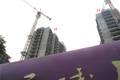 华海城市广场8月份工程进度:年底交付 商业即将开业