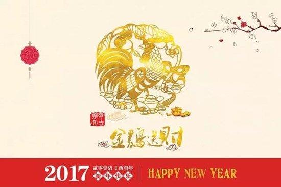东湖瑞景£º2016年底福利 拿好你的新年大礼£¡