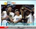 小牛胜热火首夺NBA总冠军-彭黎黎-MediaCoder