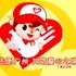 广州青年志愿者协会