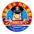 深圳公安微网