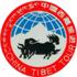 西藏自治区旅游局