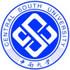 中南大学招生办