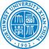 西北大学招生办