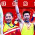 湖南体操队