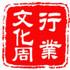北大光华职业发展中心