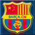 巴萨中国官方球迷协会
