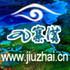 九寨沟旅游网