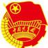 皖南医学院团委