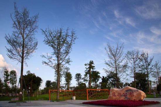 苏辙公园为花屿增添了文化内涵