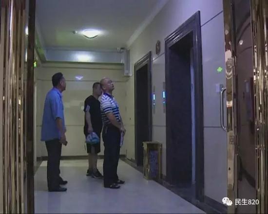 """梅县富达名城""""惊魂电梯""""的问题查明:竟是继电器惹祸"""