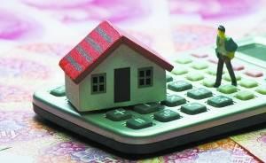 融资渠道受阻成本上升 房地产企业如何度过资金荒