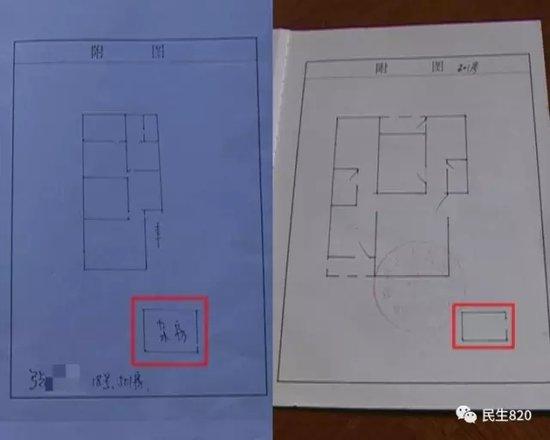 梅城某小区住户办理不动产登记时原有杂房无法登记