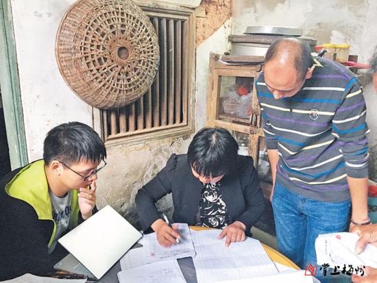 全面解读:梅州农村土地确权进度如何 土地如何流转