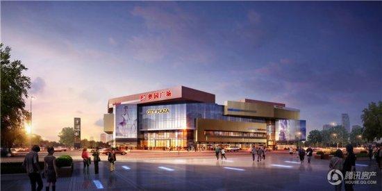 蕉岭史上最盛大开业盛典 蕉岭奥园广场9.28开业