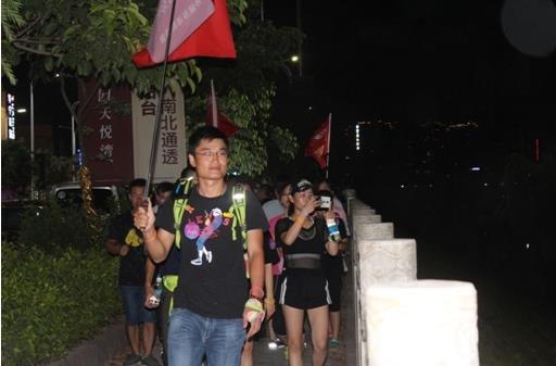 祝贺!梅州市首届千人徒步大型公益活动圆满举办