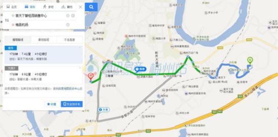 梅州楼盘全方位360°评测报告第三期:客天下碧桂园