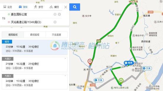 梅州楼盘全方位360°评测第二期:昌盛豪生国际公馆