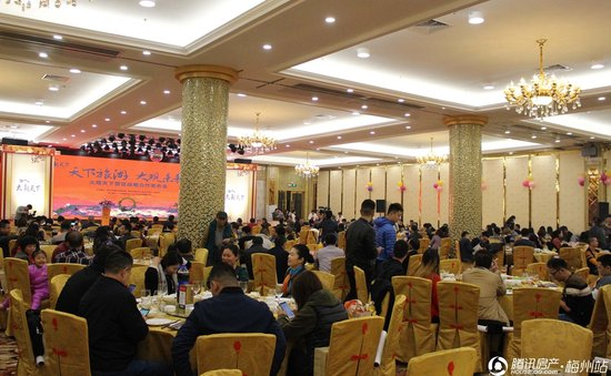中国收藏文化示范基地(大观天下)举行战略合作发布会