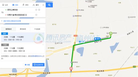 梅州楼盘全方位360°评测报告第八期:保利江南和府