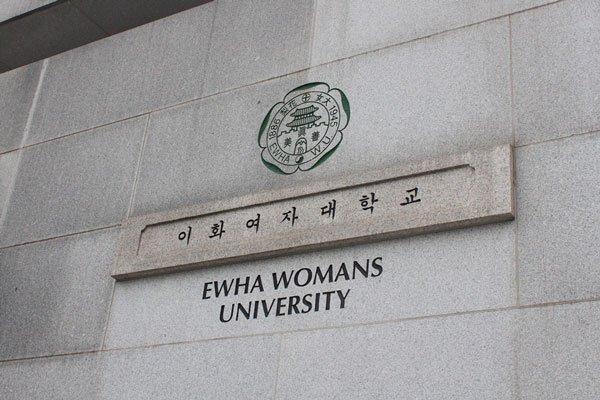 一所几乎罢免了总统的女子大学